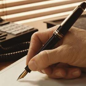 Поступило заявление на отзыв согласия на обработку персональных данных.